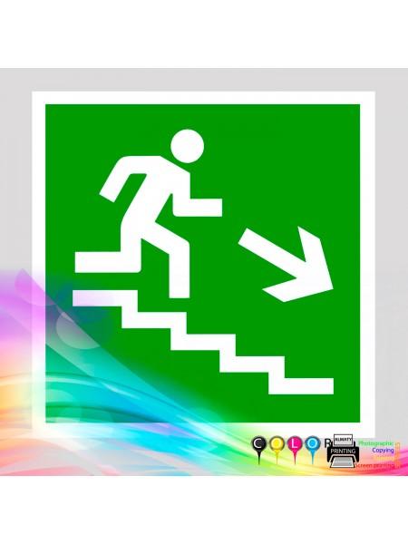 Направление к эвакуационному выходу (по лестнице вниз (правосторонний))
