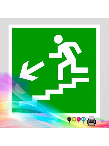 Направление к эвакуационному выходу (по лестнице вниз (левосторонний))