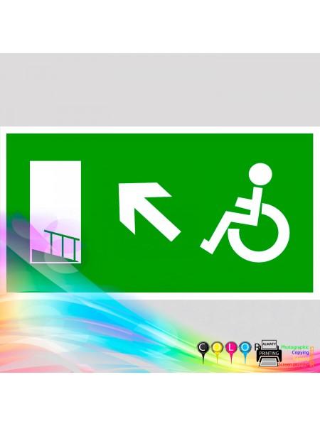 Направление к эвакуационному выходу налево вверх (инвалид)