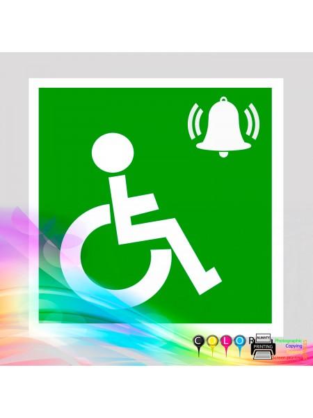 Кнопка вызов для инвалидов направо