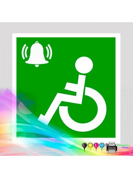 Кнопка вызов для инвалидов налево