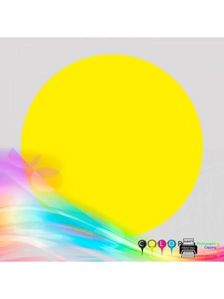 Желтый круг для слабовидящих