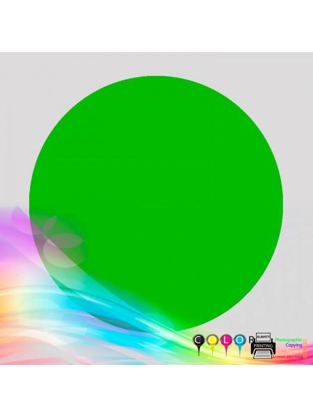 Зеленый круг для слабовидящих